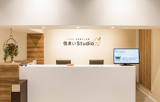 住まいスタジオの写真